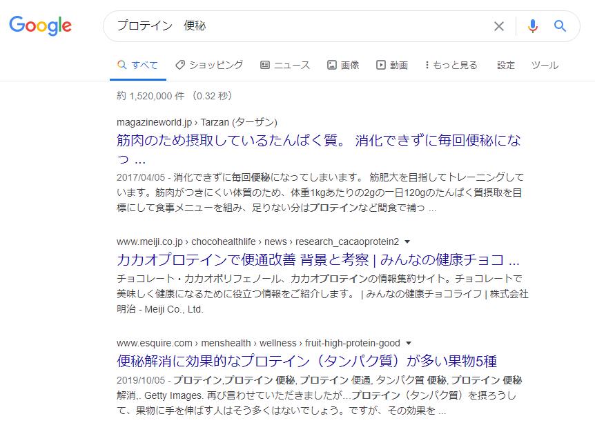 検索(お悩み解決)
